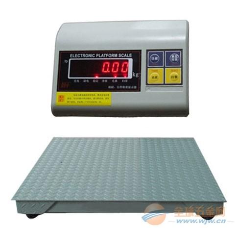 电子地磅,电子地磅规格,深圳电子地磅