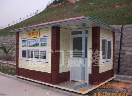 供应漳州售货亭|福州售货亭