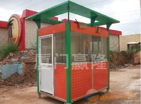 供应漳州售货亭|龙岩售货亭