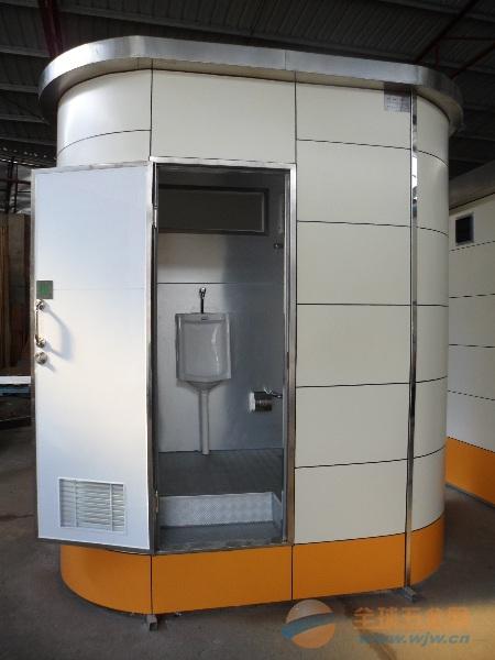 供应福建各地移动公厕Y生态厕所Y单体厕所