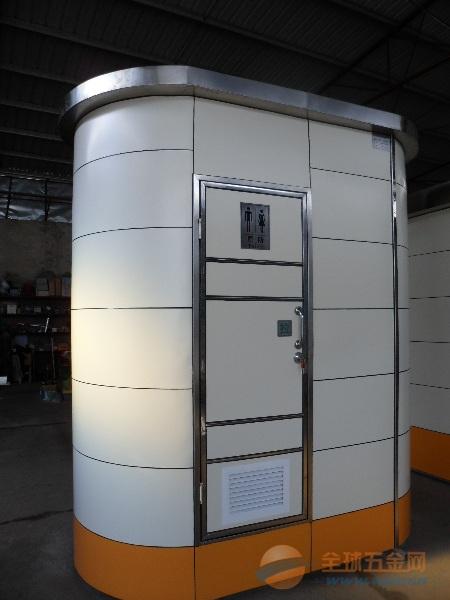 厂家供应泉州移动公厕H福州活动厕所厦门生态厕所