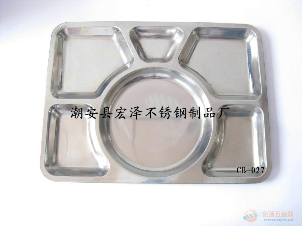 不锈钢餐盘|四格不锈钢餐盘|四格不锈钢餐盘厂家