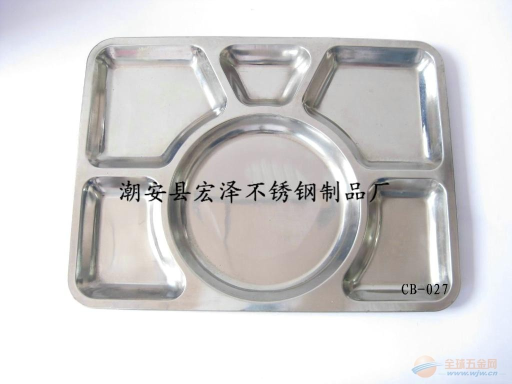 梧州不锈钢餐盘、北海不锈钢餐盘、钦州不锈钢餐盘、贵港不锈钢餐盘、