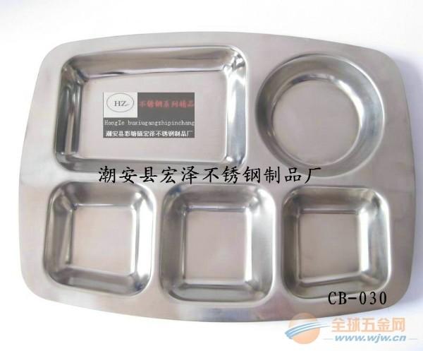 不锈钢餐盘、大圆五格、小圆五格、08mm厚度、加厚加深