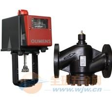 蒸汽电动阀,电动蒸汽调节阀,蒸汽比例阀