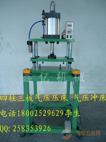 深圳气压机维修图片