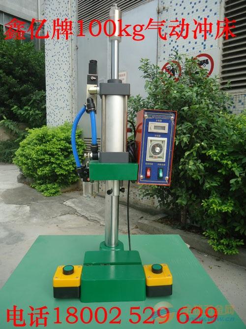 小型气压机