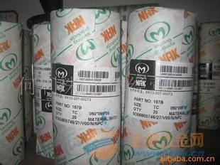 台湾NAK油封代理-批发台湾NAKtc型内骨架油封津金浩德