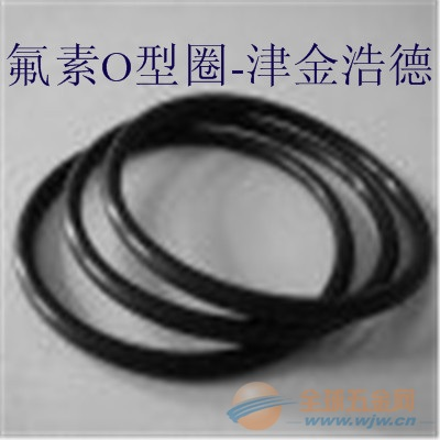 氟素橡胶O型圈 日本O型圈