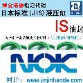 IS型油封价格,ndkIS回转油封批发商
