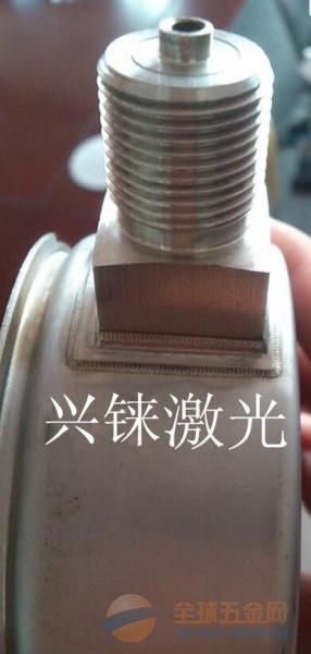 压力表壳激光焊接机厂家供应价格