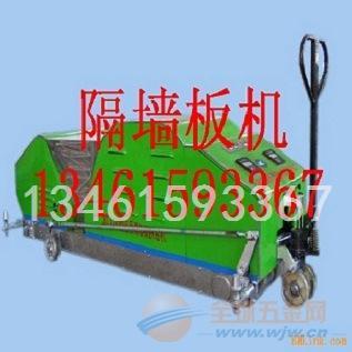 河南地拉模墻板機專業生產廠家
