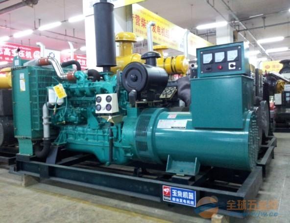 乌鲁木齐发电机 乌鲁木齐发电机组 乌鲁木齐柴油发电机组