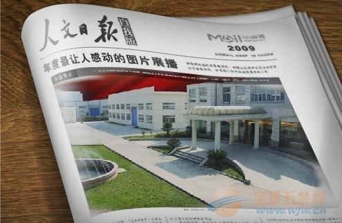 台湾高锋PC耐力板,阳光板,洁光板