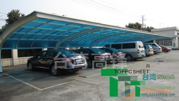 8MM阳光板,温室阳光板,双层PC阳光板