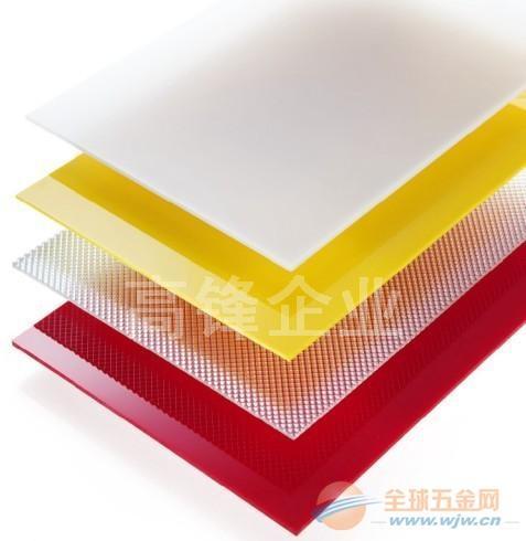 PC菱光板,PC菱光板厂家价格,PC菱形板