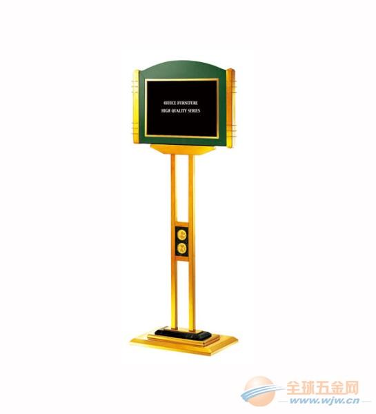 金牌立面指示牌 不锈钢牌 钛金指示水牌 告示牌 酒店用品报架