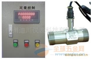 广东广州定量加水控制系统