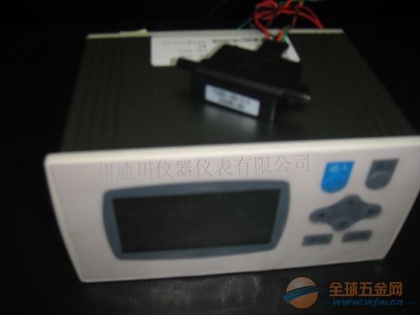 智能液晶流量积算仪、XSJ系列智能液晶流量积算仪