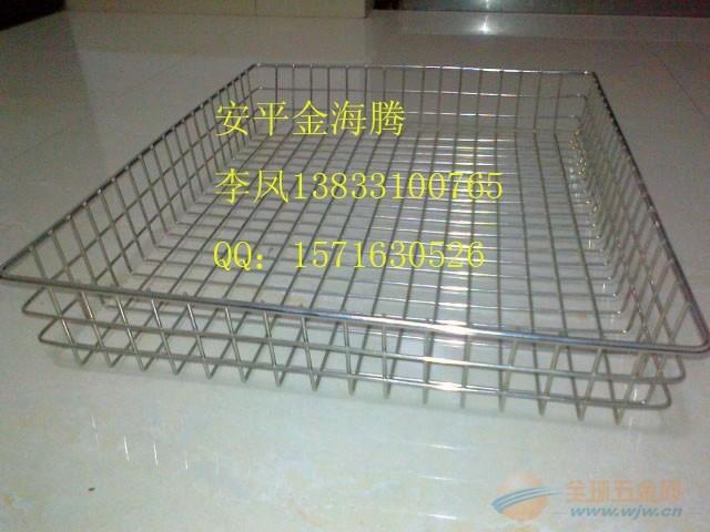 鹤壁不锈钢清洗筐价格多少