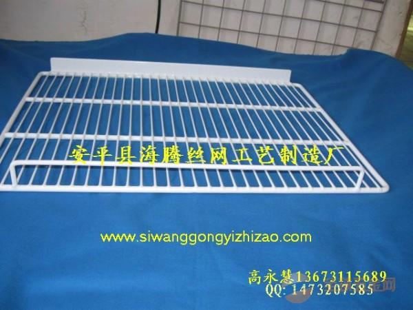 加筋网篮 不锈钢置物网篮 不锈钢置物架网篮13673