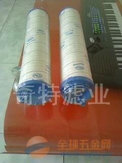 【QT滤清器有限公司】供应钢厂 HC2257FKP10H颇尔滤芯