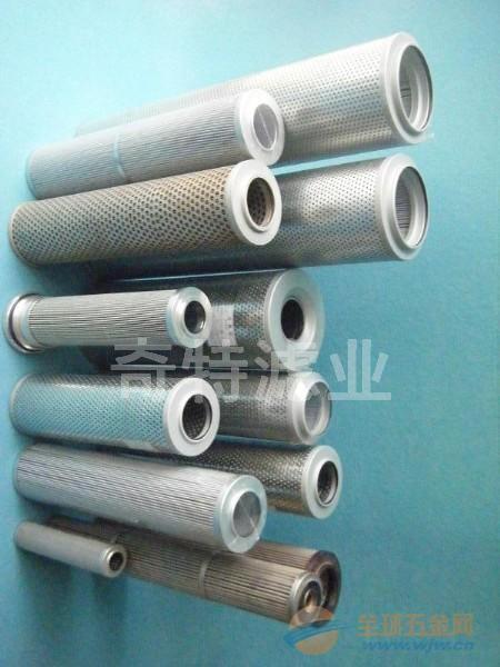 陕西钢厂专用PALL滤芯HC2206FKN3H钢厂专用滤芯