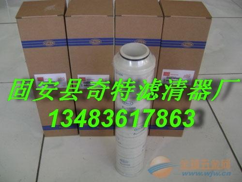 美国PALL颇尔滤芯特价经销产品UE319AS20H