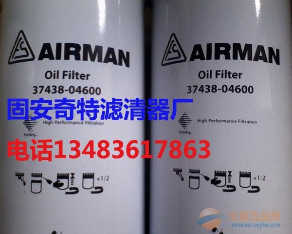 精品滤芯复盛04600液压油滤芯