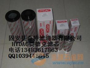 新款贺德克滤芯1300R010BN4HC生产线