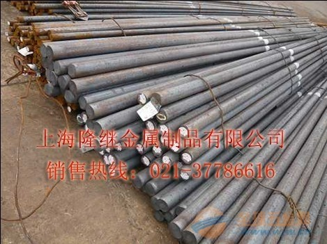 34CrNiMo合金鋼|34CrNiMo材|34CrNiMo性能|圓鋼
