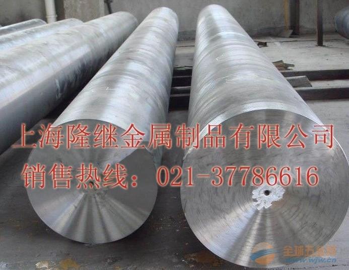 5754铝材材质|5754铝合金|5754铝材批发