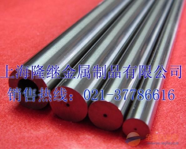 批发CD650钨钢材料|CD650钨钢板材|CD650钨钢棒材