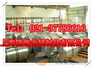 上海S31635平板/S31635薄板/S31635不锈钢成分表