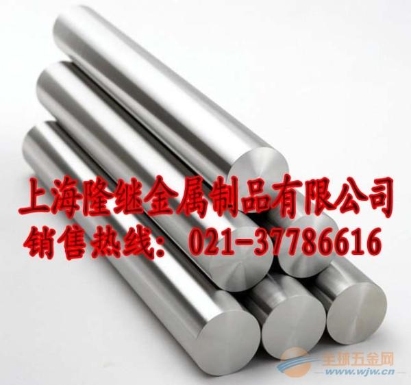SUS420J1板材专业供应商/SUS420J1中厚板/SUS420J1材质