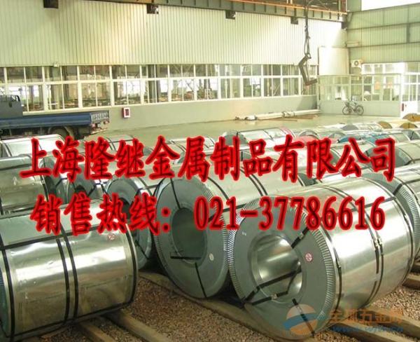 进口317L不锈钢材料批发/317L中厚板/317L成分表