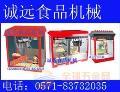 爆米花机,杭州爆米花机,浙江爆米花机,江阴爆米花机