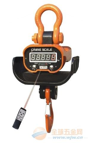 电子吊秤、上海电子吊秤、电子吊秤价格