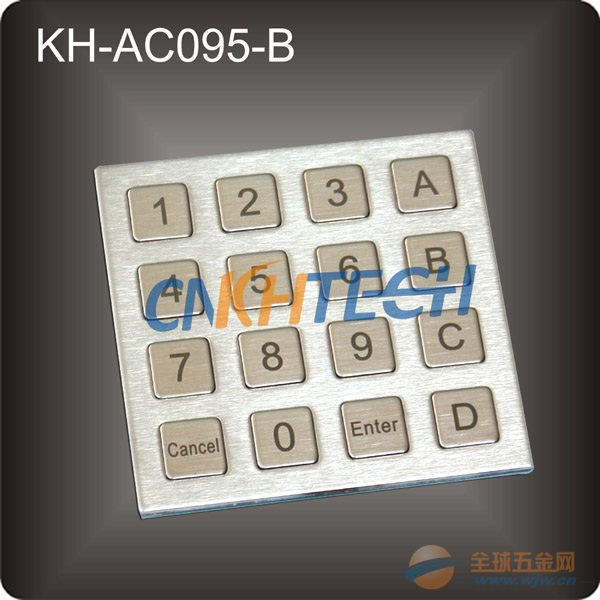 特种工业键盘