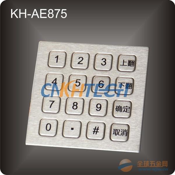 嵌入式工业键盘