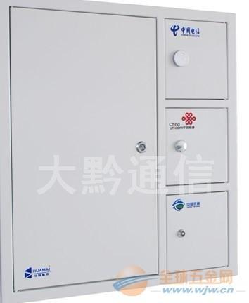 配电箱-厂家供应各种机箱 机柜 光纤盒 控制箱-配电箱