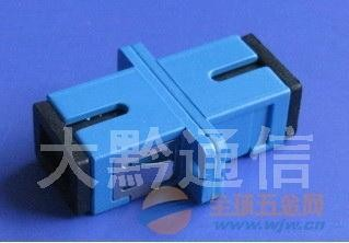 SC光纤适配器~!光纤适配器价格~%FC光纤适配器生产厂家……光纤适配器加工厂家