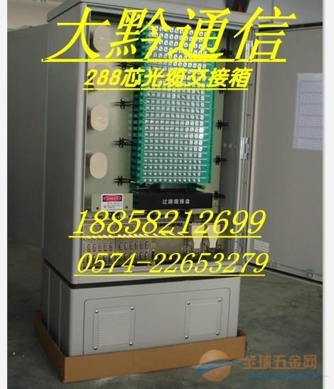 批发SMC288芯光缆交接箱厂家价格及电话是多少