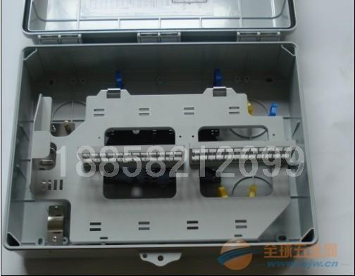 塑料48芯光纤分线箱厂家批发价格