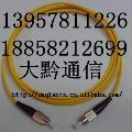 光纤跳线,宁波光纤跳线,厂家直销光纤跳线,光纤跳线价格,光纤跳线生产厂家