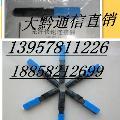 浙江SC光纤快速连接器,宁波SC光纤快速连接器厂家直销,SC光纤快速连接器价格