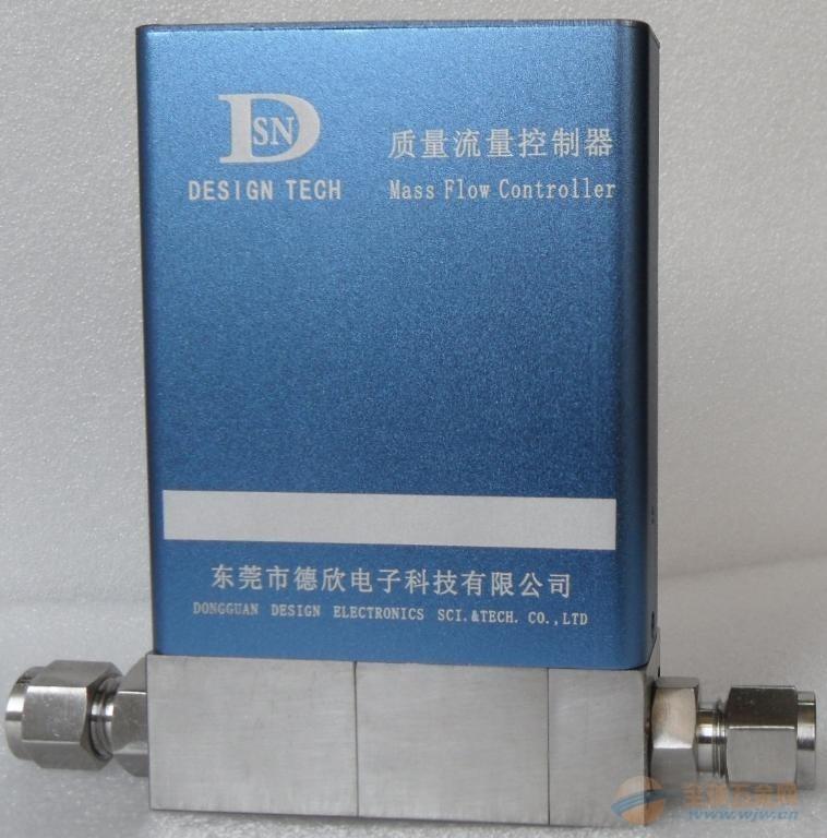 气体质量流量控制器--高精度质量流量控制器-