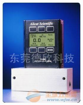 气体质量流量控制器|液体流量计或流量控制器-厂家直销(东莞德欣科技)