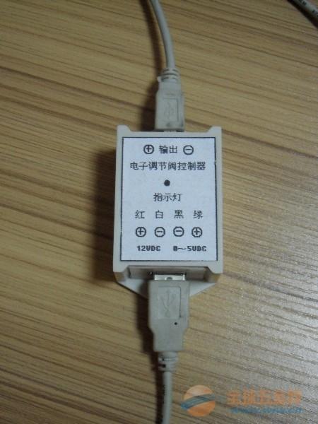 DSN电子调节阀控制器(驱动器)--厂家--东莞德欣电子科技