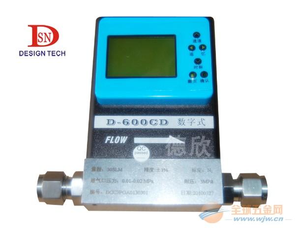 DSN-600MD数字型气体质量流量计